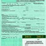 Опасность низкой цены страхового полиса, Страхование авто в Киеве