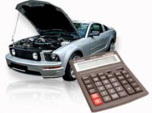 Оценка автомобиля для переоформления